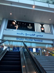 Entrance to T1