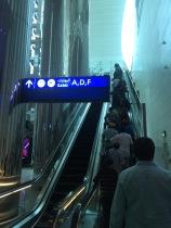 Escalator from the train