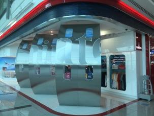 Emirates store