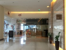 Entrance from Marina Plaza Office Building