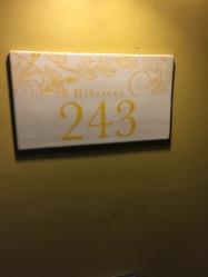 Number on the door