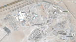 Satellite image of the site