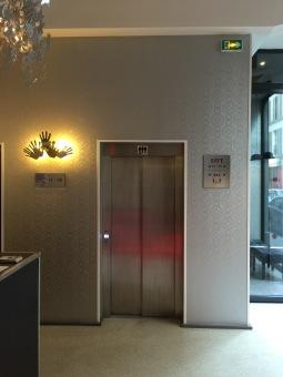 Lift to the Basement floor