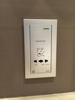 Bathroom socket