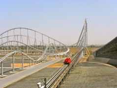 The track from viewing platform