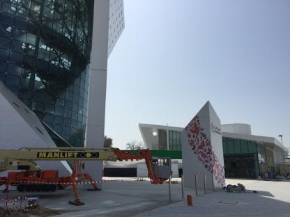 Bio Dome Dubai
