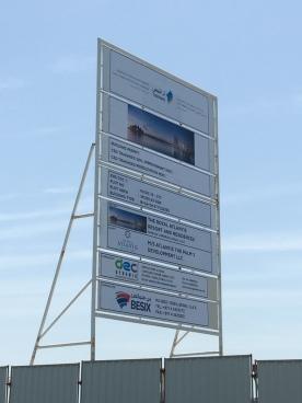 Atlantis 2 construction sign