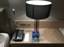 Sockets, water, note pad and pen …all your need