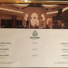 Pricing of the Buffet options