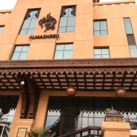 Front of the hotel
