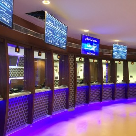 Ticketing booths