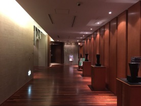Century Southern Tower Tokyo