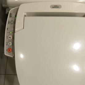 Love Japanese Toilets