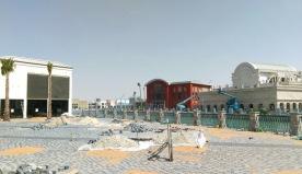 DUBAI PARKS AND RESORTS