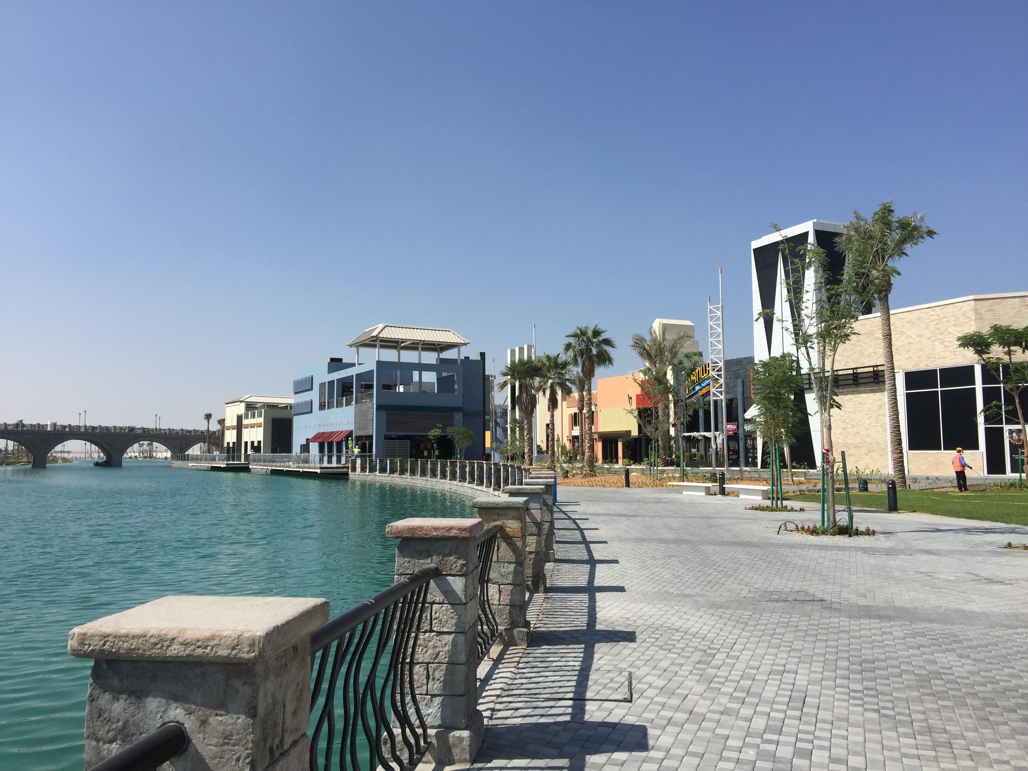 Dubai parks resorts walk around riverland dubai for Dubai resorts