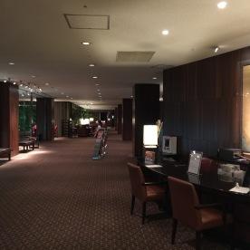 Sheraton Miyako Tokyo Review