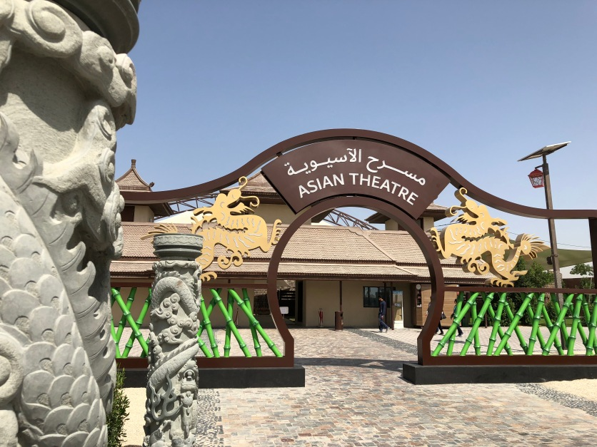 IMG_83181 Dubai Safari Park Review .