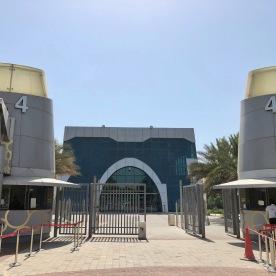 Gate 4 Entrance