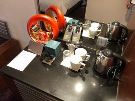 TEA/COFFEE FACILITY
